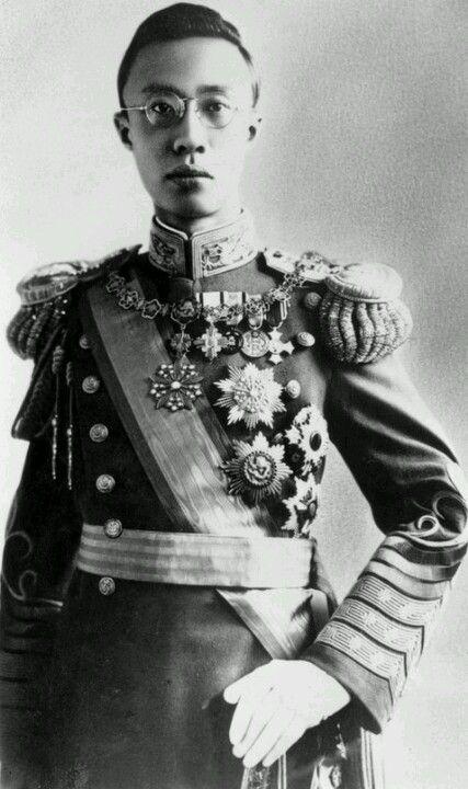 Emperador Puyi
