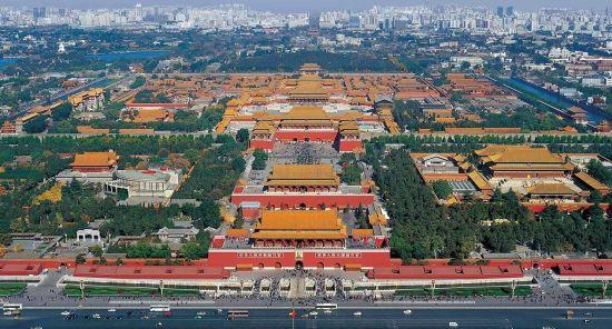 ciudad prohibida tamaño beijing