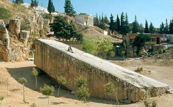 Construcciones Baal Piedra