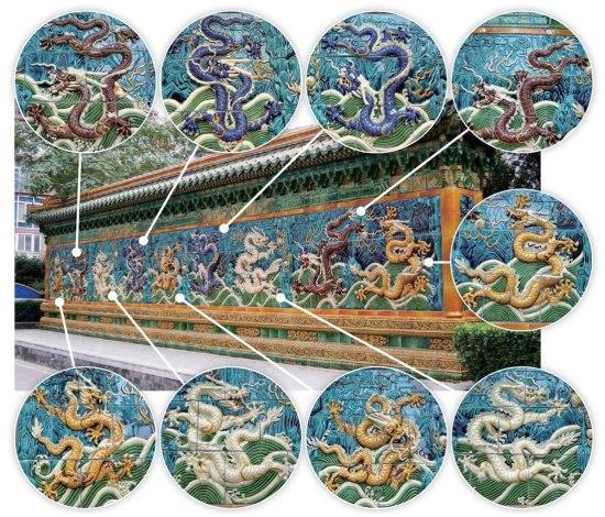 Dragón Chino - Muro de los 9 dragones
