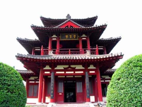 Dragón Chino - Templo
