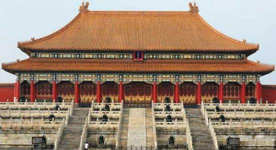 Palacio de la Suprema Armonía