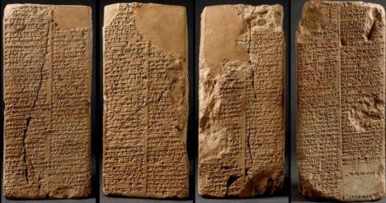 listado de reyes sumerios